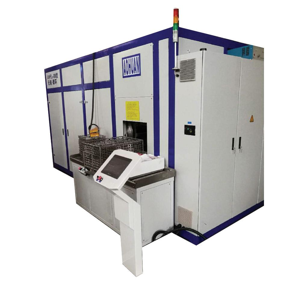 AHTQ-1型�腔碳氢清洗机